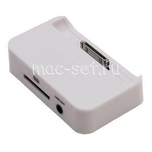 Док-станция для Apple iPhone 4 / 4S (белая)