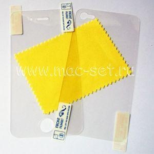Защитная пленка для Apple iPhone 4 / 4S [комплект] (матовая)