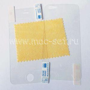 Защитная пленка для Apple iPhone 5 / 5S [комплект] (матовая)