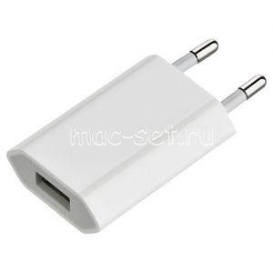 Сетевое зарядное устройство USB для Apple iPhone 1000mA (белое)