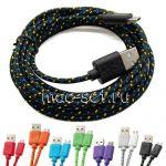 Дата-кабель microUSB 2 метра [плетеный]