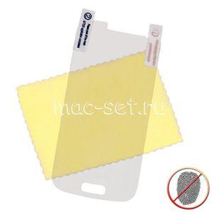 Защитная пленка для Samsung Galaxy S4 mini I9190 / I9192 / I9195 (матовая)