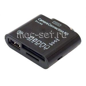 Переходник для Apple 30 контактный разъем Camera Connection Kit 5 в 1 OTG (черный)