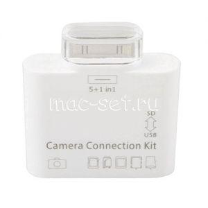 Переходник для Apple 30 контактный разъем Camera Connection Kit 5 в 1 OTG (белый)