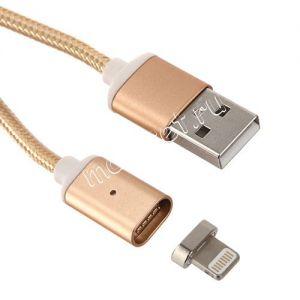 Дата-кабель Apple Lightning 1м магнитный [плетеный] Red Line (золотистый)