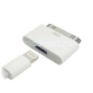 Переходник для Apple 8 контактный Lightning - 30 контактный разъем (белый)