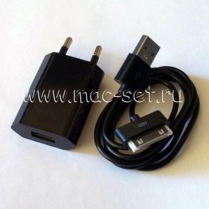 Сетевое зарядное устройство USB для Apple iPhone 1000mA с кабелем (черное)