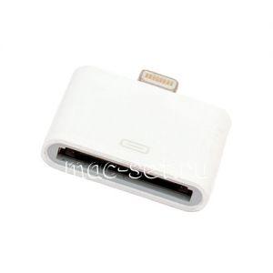 Переходник для Apple 30 контактный разъем-8 контактный Lightning (белый)