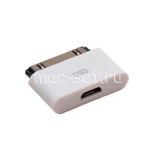 Переходник microUSB - Apple 30 контактный разъем (белый)
