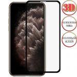 Защитное стекло 3D для Apple iPhone 11 Pro [клеится на весь экран] с силиконовой рамкой (черное)
