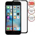 Защитное стекло 3D для Apple iPhone 6 / 6S [клеится на весь экран] с силиконовой рамкой (черное)