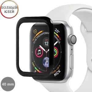 Защитное стекло 3D для Apple Watch 40 мм [изогнутое клеится на весь экран] (черное)