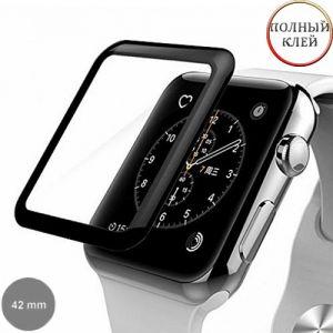 Защитное стекло 3D для Apple Watch 42 мм [изогнутое клеится на весь экран] (черное)