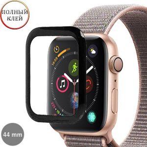 Защитное стекло 3D для Apple Watch 44 мм [изогнутое клеится на весь экран] (черное)