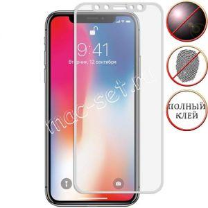 Защитное стекло для Apple iPhone X / XS [клеится на весь экран] Aiwo (белое матовое)