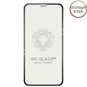 Защитное стекло для Apple iPhone X / XS [клеится на весь экран] Premium (черное)