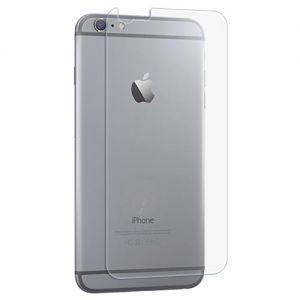 Защитное стекло для Apple iPhone 6 Plus / 6S Plus [заднее]