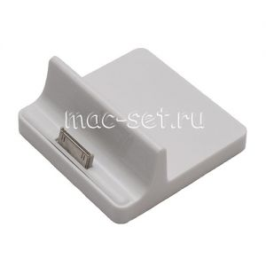 Док-станция для Apple iPad / 2 / New 3 (белая)