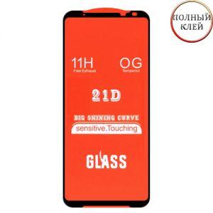 Защитное стекло для ASUS ROG Phone 3 ZS661KS [клеится на весь экран] 21D (черное)