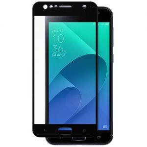 Защитное стекло для ASUS ZenFone 4 Selfie ZD553KL [на весь экран] (черное)