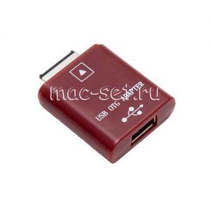 Переходник для ASUS TF101 / TF201 / TF300 / TF700 - USB OTG (красный)