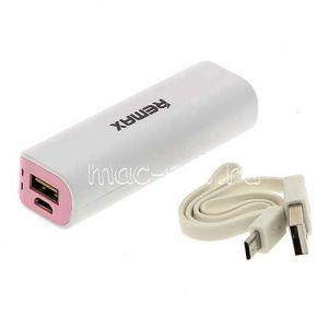 Внешний аккумулятор Remax Mini White 2600 mAh [USB 1000mA] (белый с розовым)