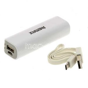 Внешний аккумулятор Remax Mini White 2600 mAh [USB 1000mA] (белый с серым)