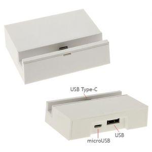 Док-станция универсальная USB Type-C (белая)