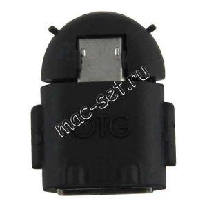 """Переходник-адаптер microUSB 5 pin - USB OTG """"Робот"""""""