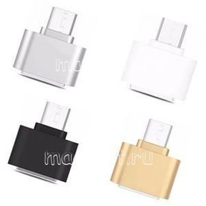 Переходник-адаптер microUSB 5 pin - USB OTG
