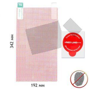 """Защитная пленка универсальная 15.6 дюймов Red Line [192х342мм] (матовая 15.6"""")"""