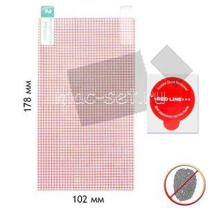 """Защитная пленка универсальная 8 дюймов Red Line [102х178мм] (матовая 8"""")"""
