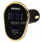 Автомобильное зарядное устройство 3xUSB 6300mA Remax RCC-302 (черное)