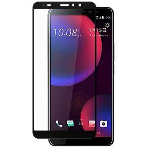 Защитное стекло для HTC U11 EYEs [на весь экран] (черное)