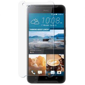 Защитное стекло для HTC One X9 dual sim