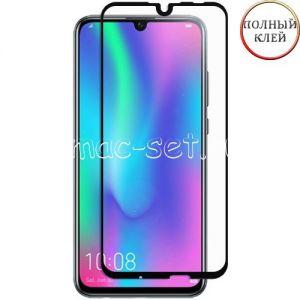 Защитное стекло для Huawei Honor 10 Lite [клеится на весь экран] (черное)