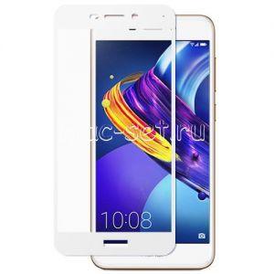 Защитное стекло для Huawei Honor 6C Pro [на весь экран] (белое)