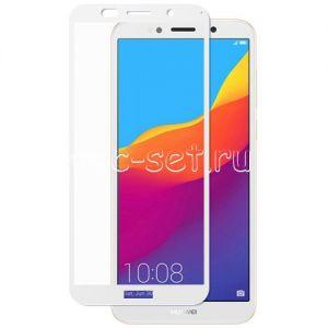 Защитное стекло для Huawei Honor 7A [на весь экран] (белое)