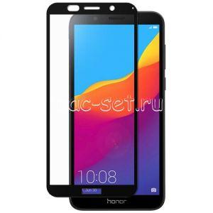 Защитное стекло для Huawei Honor 7A [на весь экран] (черное)
