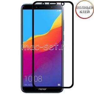 Защитное стекло для Huawei Honor 7A Pro [клеится на весь экран] (черное)
