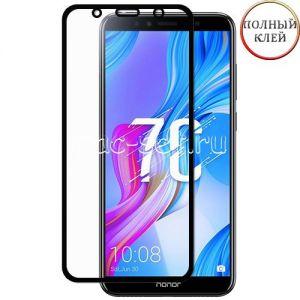 Защитное стекло для Huawei Honor 7C [клеится на весь экран] (черное)