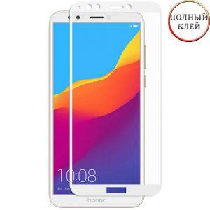 Защитное стекло для Huawei Honor 7C Pro [клеится на весь экран] (белое)