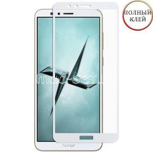 Защитное стекло для Huawei Honor 7X [клеится на весь экран] (белое)