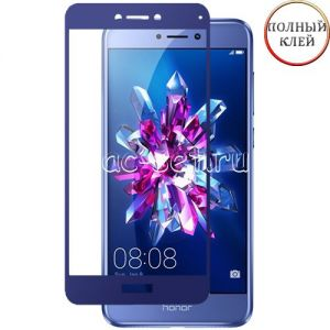 Защитное стекло для Huawei Honor 8 Lite [клеится на весь экран] (синее)