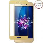 Защитное стекло для Huawei Honor 8 Lite [клеится на весь экран] (золотистое)