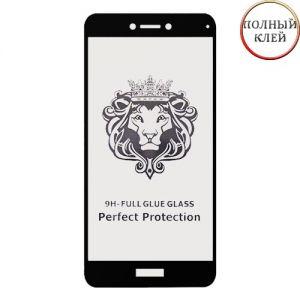 Защитное стекло для Huawei Honor 8 Lite [клеится на весь экран] Premium (черное)