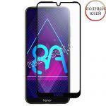 Защитное стекло для Huawei Honor 8A [клеится на весь экран] (черное)