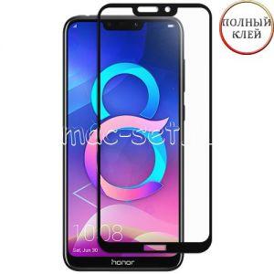 Защитное стекло для Huawei Honor 8C [клеится на весь экран] (черное)
