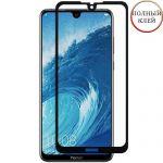 Защитное стекло для Huawei Honor 8X Max [клеится на весь экран] (черное)