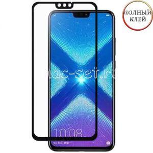 Защитное стекло для Huawei Honor 8X [клеится на весь экран] (черное)